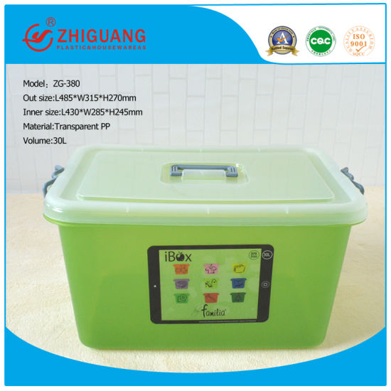 china high quality household plastic products 30l pp plastic storage