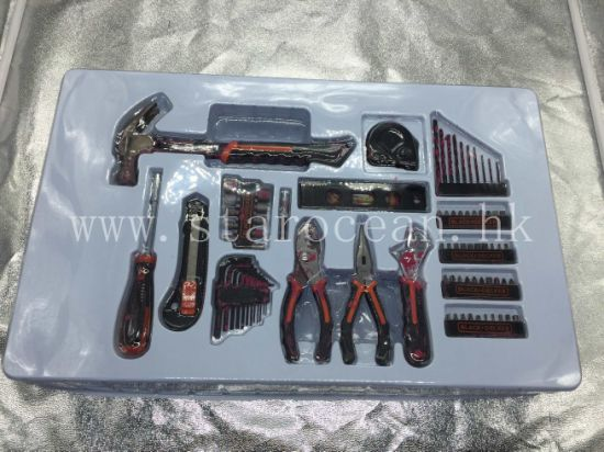 Customized Tools and Hardware Plastic Blister Packaging