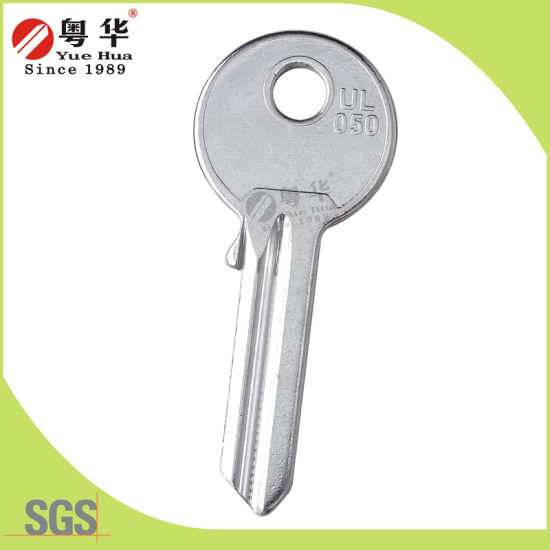 Hot Sale Coustomized Brass UL050 Door Key Blank pictures & photos