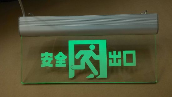 Fire Exit Sign Emergency Exit Sign Lighting Rechargeable LED Emergency Exit Light pictures & photos