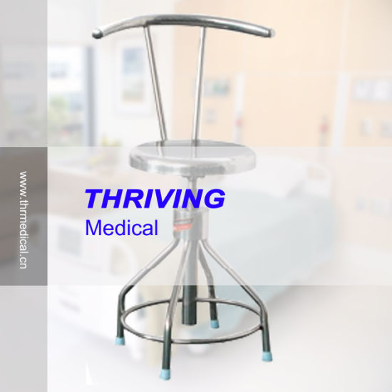 Stainless Steel Adjustable Stool with Backrest (THR-DC03) pictures & photos