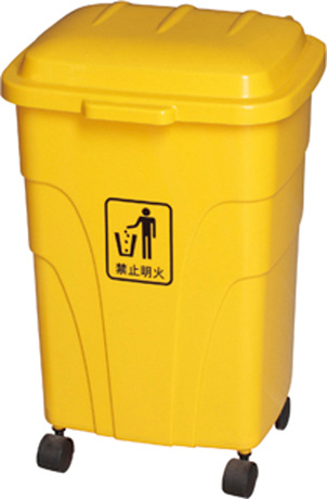Four Wheels with Plastic for 60L Garbage Bin (KL-35)