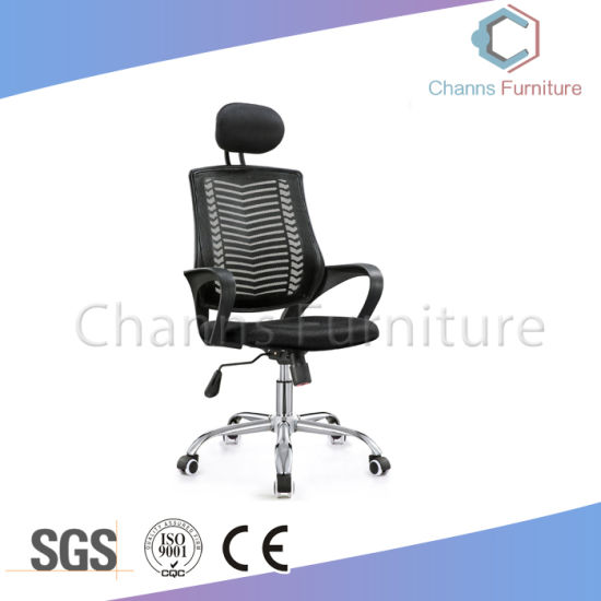 Professional Office Furniture Supplier High Back Black Mesh Executive Chair  (CAS EC1865)