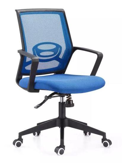 New Model Office Furniture Swivel Mesh Office Staff Chair (SZ-OCM20)