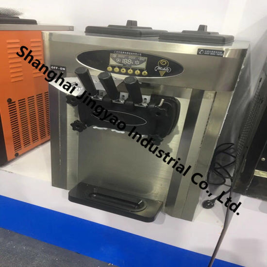 Soft Ice Cream Machine, Hard Ice Cream Machine pictures & photos