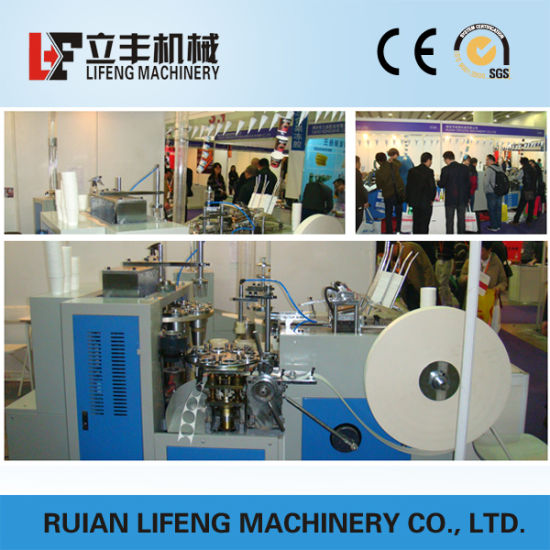 Intelligent Compact Type Disposable Paper Cup Forming Machine