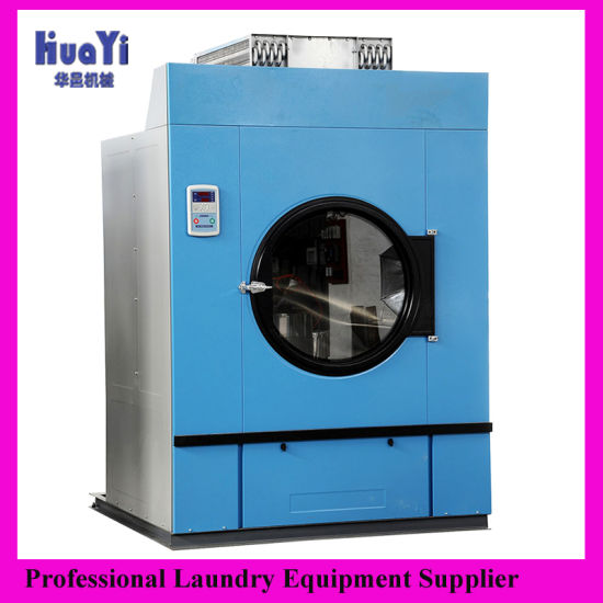 Full Automatic Industrial Laundry Dryer