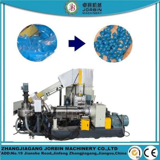 Two Stage Step PP PE Agricultural Film Plastic Recycling Granulaiton Granulator Machine