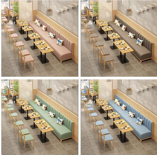 Chinese Manufacturer Wholesale Custom Modern Wooden Upholstered Restaurant Furniture Sets