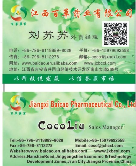 China Organic Patchouli Essential Oil Bulk Wholesale, Food