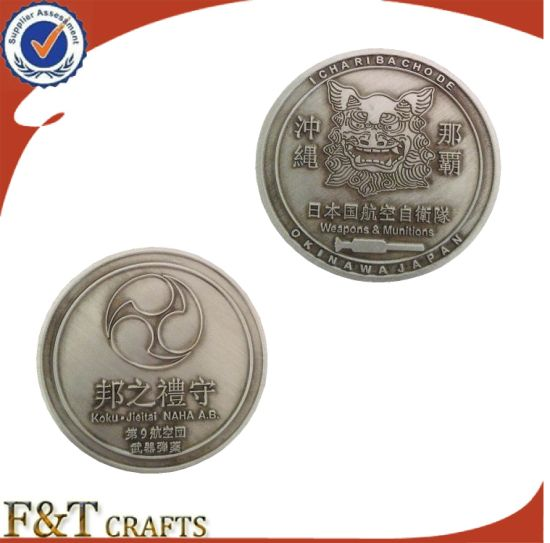 Wholesale Antique Gold Custom Metal Coin Cheap Challenge Souvenir Coin pictures & photos