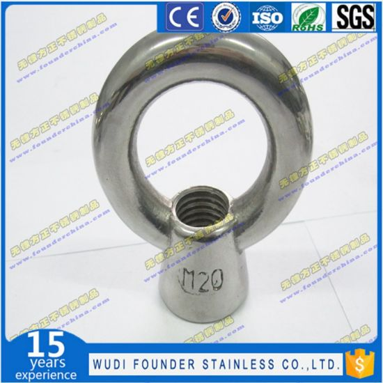 Stainless Steel Ss304 or Ss316 Eye Nut pictures & photos
