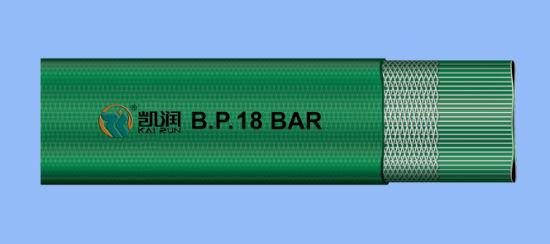 "Soft PVC Irrigation Layflat Hose 2"" High Quality Plastic"