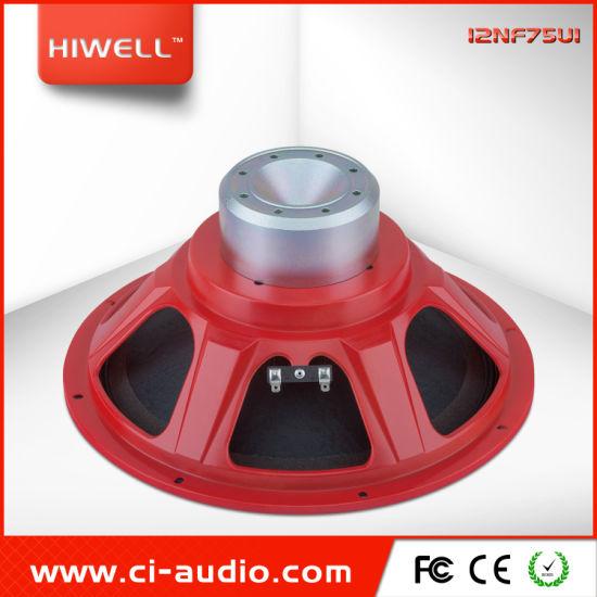 PA Audio Line Array Speaker System 12'' Neodymium Midbass 800W Powered Speaker.