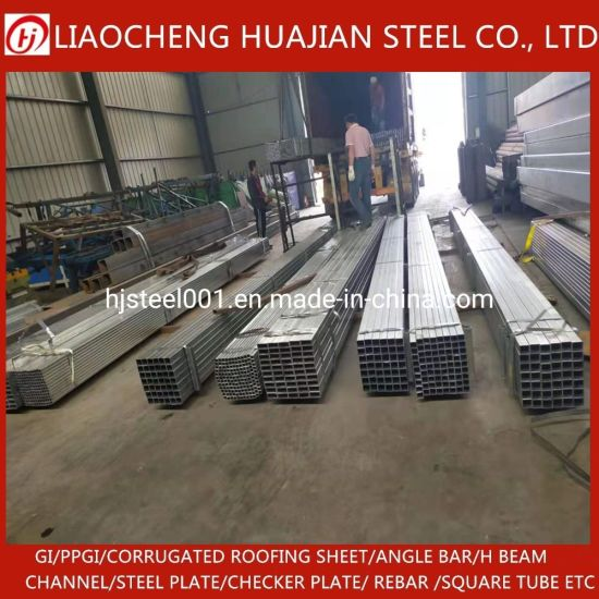 Gi Welded Carbon Hollow Section Galvanized Rectangular Square Steel Tube for Building Material pictures & photos