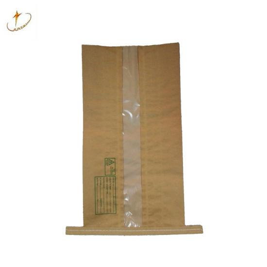 25kg Multiwall Food Paper Bag