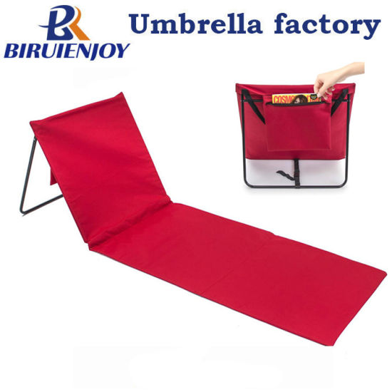 2 Fold Portable Packable Beach Lounge