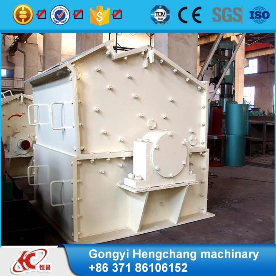 High Efficient Cement Clinker Limestone Glass Sand Impact Fine Crusher pictures & photos