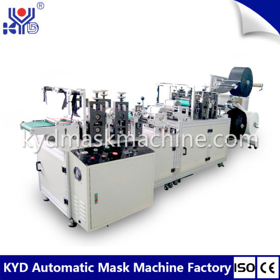 Blank Disposable Making Shape Face Mask Woven Machine Non Sales Hot Fish