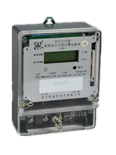 Single Phase IC / RF Card Operated Rechargeable Prepaid Electric Meter