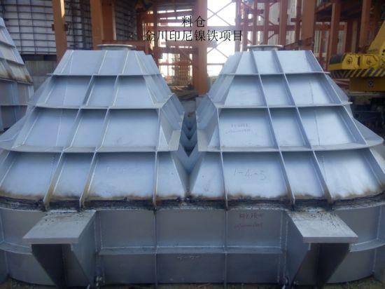 Refining Furnace Main Equipment (including refining and crushing)