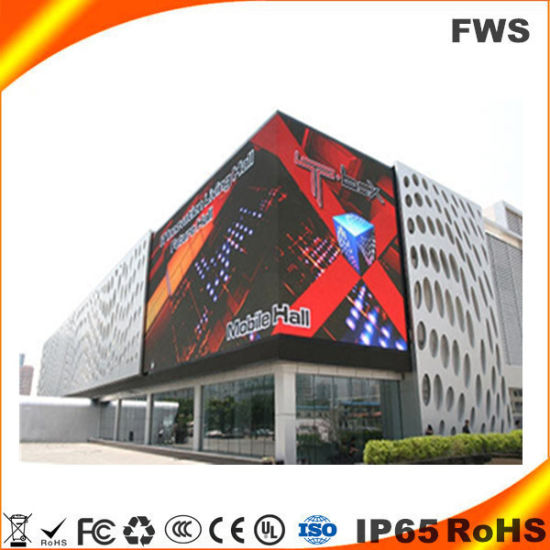 P16 Outdoor Full Color DIP Screen