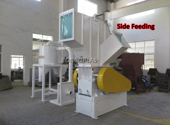 Waste Plastic Wood PVC PP PE Pet Bottle Pipe Film Profile Bag Crusher pictures & photos