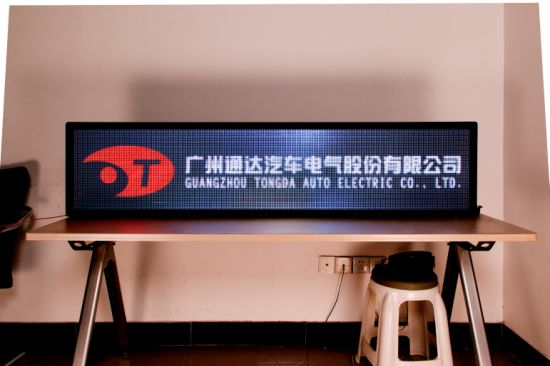 Customizable Man-Machine Operable Multifunctional Dynamic Full-Color LED HD Bus Advertising Display