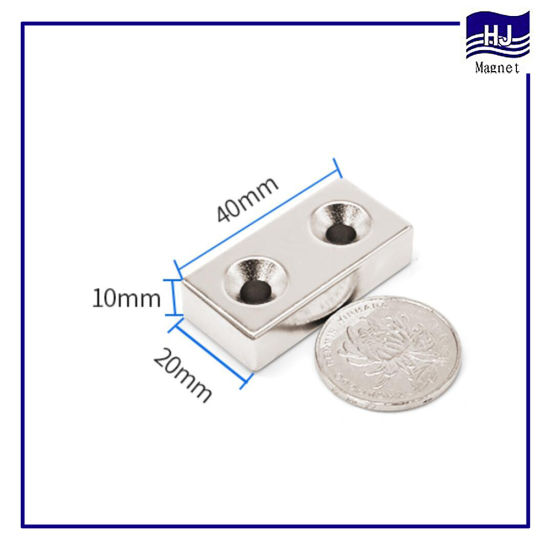 Rare Earth Strong Nickel Square Countersunk Neodymium Magnet