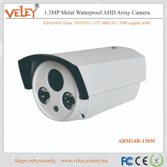 New Product Security System HD Ahd Video Camera Low Lux pictures & photos