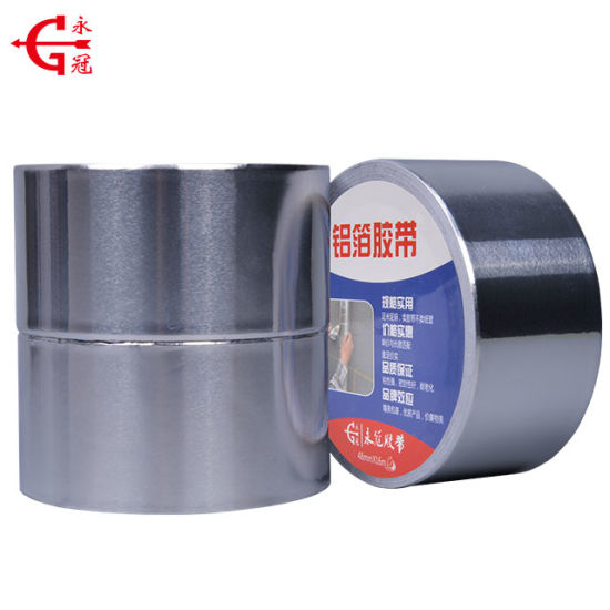Mass Production Waterproof Aluminum Foil Tape
