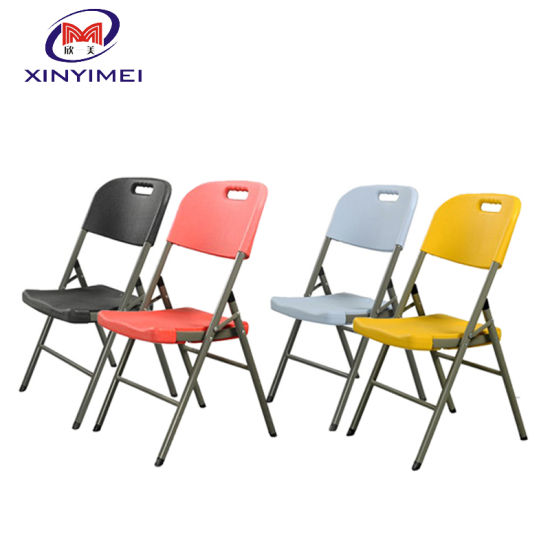 China Hot Sale White Plastic Folding Chairs For Wedding