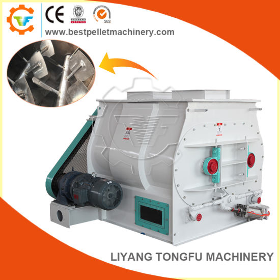 Industrial Double Shaft Animal Poultry Fish Feed Mill Mixer Price