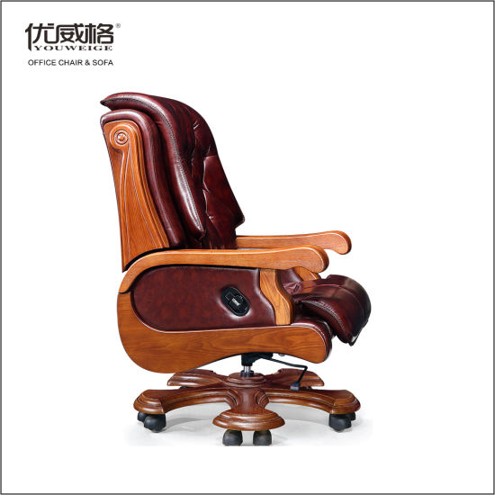 Top Luxury Leather Swivel Office Chair