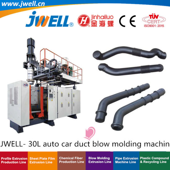 Jwell-30L Auto Car Duct Blow Molding Recycling Making Machine for Air Ducts Pipes