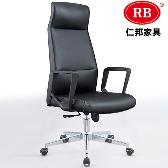 China Hot Sale Comfortable Palting Metal Leg Modern Style Office Chair Factory Wholesale Modern Room Home Office Chair China Office Leather Chair Adjustable Swivel Chair