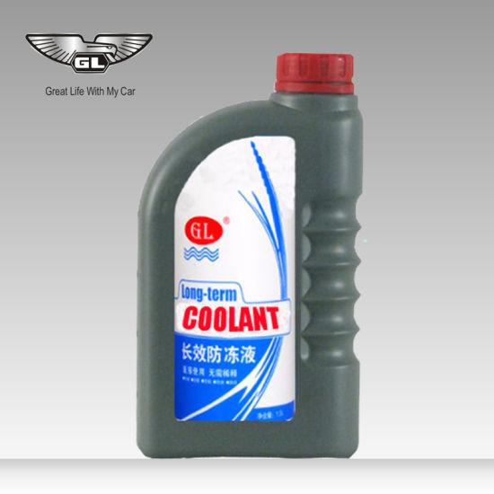 china high quality engine coolant fluid china engine coolant, carhigh quality engine coolant fluid