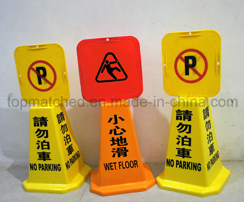 Safety Warning Caution Billboard Traffic Sign for Hotel /Shopping Mall/Highway pictures & photos