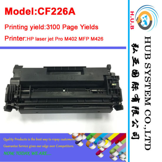 Compatible Laser Cartridge for HP Toner CF226A (26A)