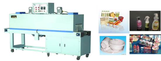 China Manufacture Shrink Machine Shrink tunnel pictures & photos