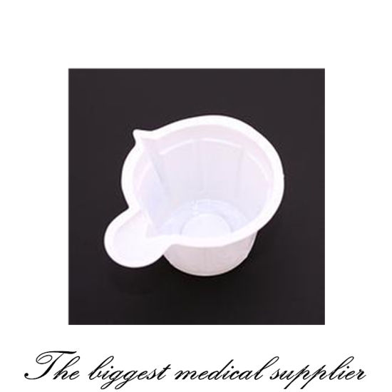 Medical Disposable Urine Specimen Cup with Different Sizes pictures & photos