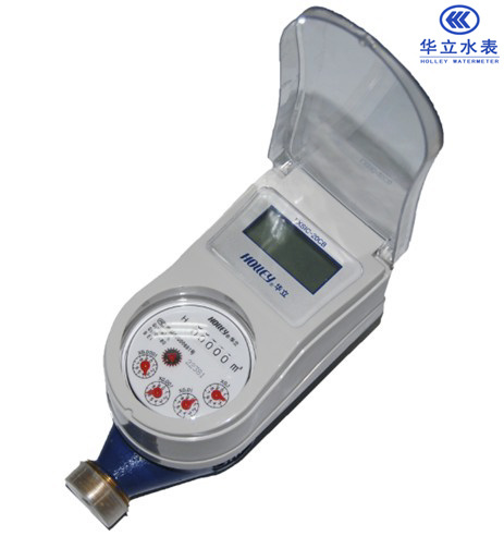 RF Card Stepped Tariff Prepaid Water Meter Factory Wholesales