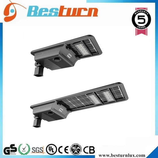 50W Se LED Solar Panel Street Light (ALL IN ONE) with 5 Years Warranty