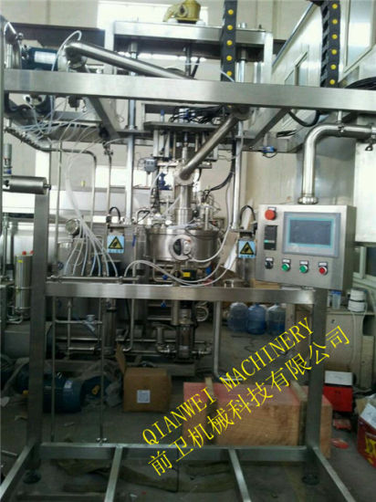 Automatic Aseptic Filling Machine pictures & photos