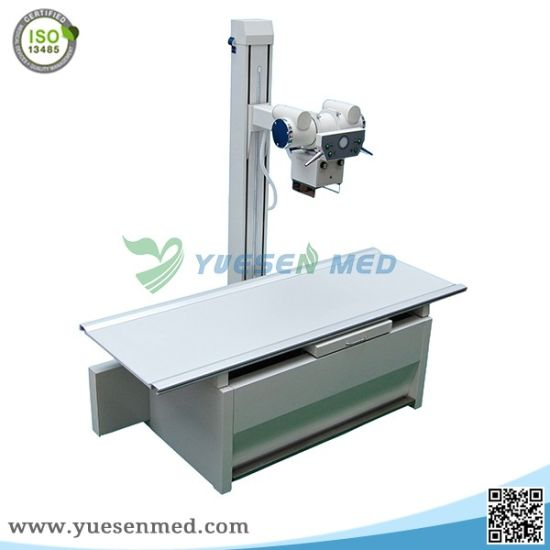 500mA/50kw High Frequency Medical Chest X-ray Machine pictures & photos