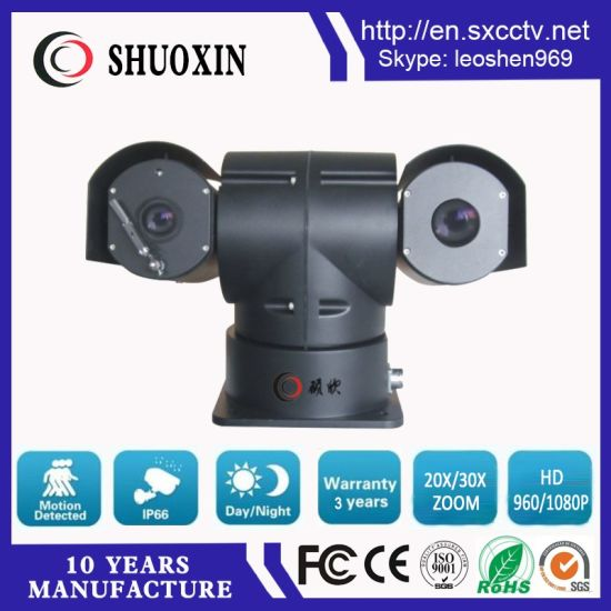 2.2km Vehicle Detection 50mm Lens Intelligent Thermal PTZ CCTV Camera pictures & photos