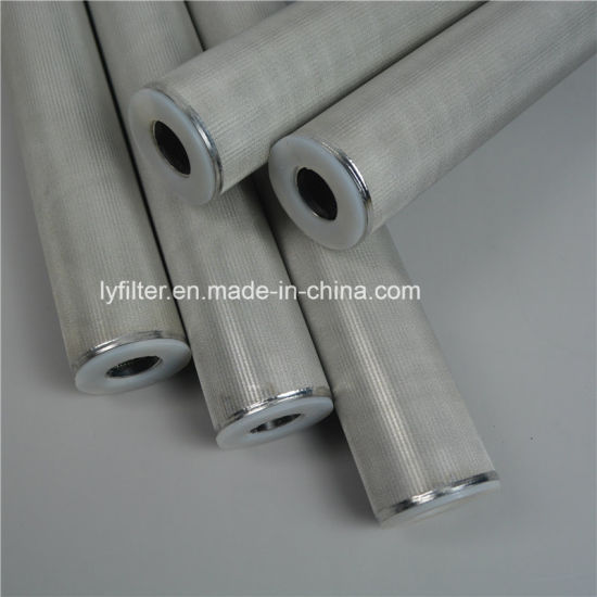 Stainless Steel Filter Elements for Industrial Hydraulic Oil Treatment