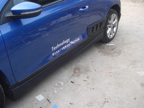 China ABS PU Front Bumper Auto Parts Racing Tuning Bodykits