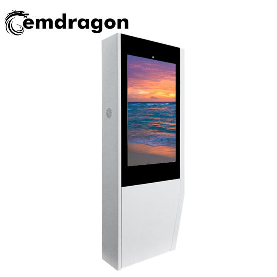 China 50 Inch Air-Cooled Vertical Screen Floor Highlighting