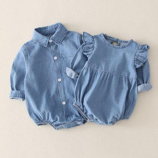 Bkd Cotton Denim Baby Clothes Soft Plain Color Denim Baby Bodysuit